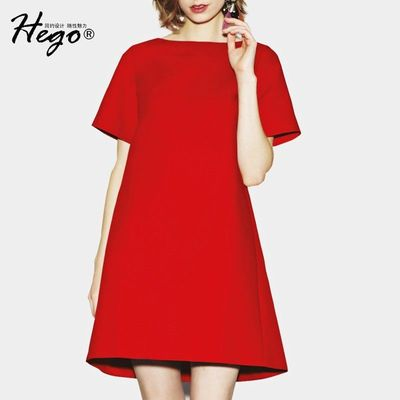 Must-have Office Wear Vintage Attractive Bateau It Girl Summer Dress - Bonny YZOZO Boutique Store