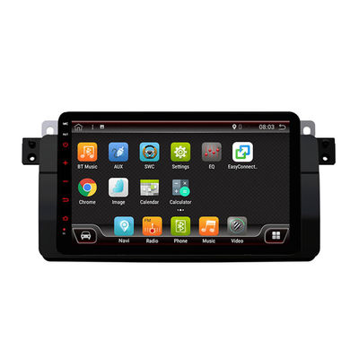 PX6 8 Inch 4+64G for Android 9.0 Car Stereo Radio 6 Core 1 DIN MP5 Player bluetooth GPS WIFI 4G for BMW E46