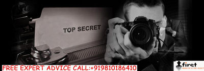"""Detective agency �€"""" Hire intelligent help to secure your position Additionally, FIDA detective agency in Chandigarh city and in other places of country also assuring complete confidentiality while transmitting information. So, you can rely on..."""