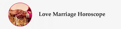 Marriage horoscope is one of the best ways to know the about type of marriage, life partner and married life of a person? If you are single and going to get married this year or next year then you should read your marriage horoscope. 12horoscope provides ...