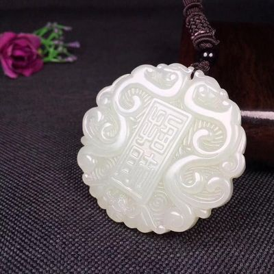 Hetian jade lucky necklace - gifts for women - necklace for women - White jade necklace - jade necklaces for women