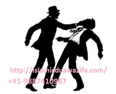 If you want to Defeat your enemy through Paak Wazifa and you are looking for Dua To Defeat Enemy then then Consult Paak Islamic Astrologer Molvi Wahid Ali Khan Ji and Get Get Powerful Wazifa For Enemy . For more info visit @ http://islamicduawazifa.com/pr...