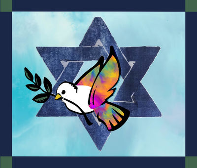 Star of David Dove with Olive Branch Peace Love Tapestry Wall Hanging Meditation $35.00