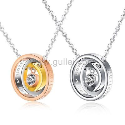 Promise Rings Necklaces for Lovers Set of 2 by Gullei.com