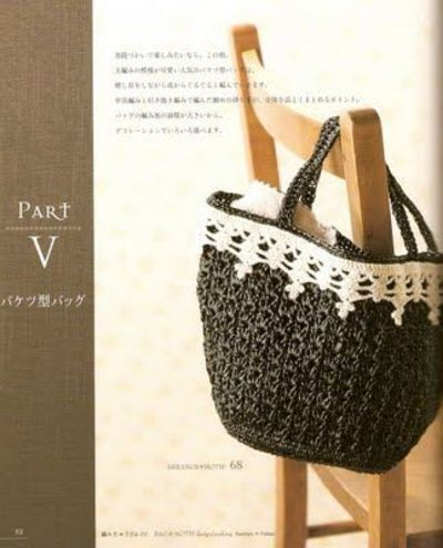 Crochet Bag Chart : Crochet Bag - Chart / crochet ideas and tips - Juxtapost