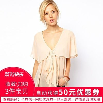 Oversized Seen Through Bow Agaric Fold V-neck One Color Short Sleeves Chiffon Top - Bonny YZOZO Boutique Store