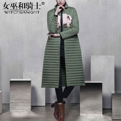 Vogue Duck Down Over Knee 9/10 Sleeves Feather jacket Coat - Bonny YZOZO Boutique Store