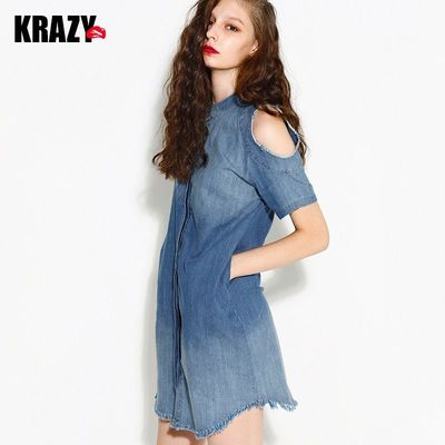 Cold Shoulder Cowboy Casual Cardigan Blouse Dress - Bonny YZOZO Boutique Store