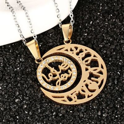 Gullei.com Sun Moon Connecting 2 Pcs Couples Jewelry Gift