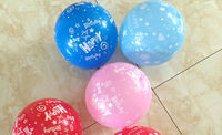 Pack of 30 Assorted Colours Happy Birthday Balloons. £6.39