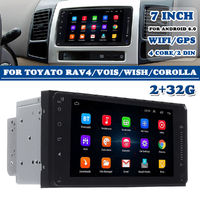 7 Inch 2 Din for Android 8.0 Car Stereo Radio Quad Core 2+32G MP5 Player WIFI GPS AM RDS For Toyota
