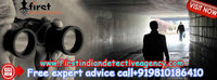Most reputed and reliable detective agency in Faridabad  On the off chance that you are chasing for a trusted detective agency in Faridabad then we are the one stop answer for every one of your needs. You can get in touch with us for a wide range of indi...