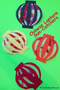 Pretty sun-catcher paper lanterns to decorate with for the Chinese New Year. There are two Chinese Paper Lanterns Printable options for this craft.