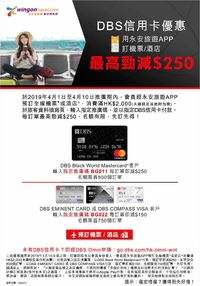 Plan your holiday around the world and save an Extra HK$100 on tour & travel package booking when you paste this given coupon code at the checkout page. #travel #traveltips #hongkongravel #hongkong #wingontravel #promo https://www.collectoffers.com/hk...
