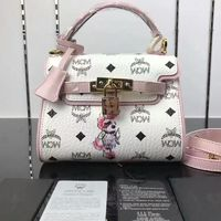 MCM Mini Ketty Rabbit Visetos Satchel In White