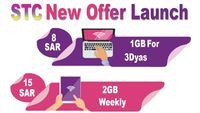 STC 3G/4G Internet Packages, STC Daily Weekly & Monthly Internet Packages. Search & Compare all STC Internet packages full details like subscribe code, rates, prices, validity etc.