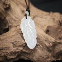 Leaf Jade Pendant / A Grade Jade Necklace / White Jade Pendant / Amulet Necklace / Jade Jewelry / Jade Necklace