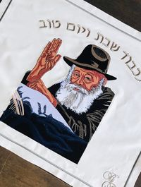 Original Embroidered Challah Bread Cover with the Great Rabbe Menachem Mendel Schneerson, Lubavitch. Beautiful Judaica Gift $64.34