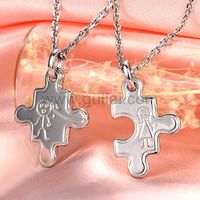 Gullei.com Engraved Sterling Silver Jigsaw Puzzle Couple Necklaces Set