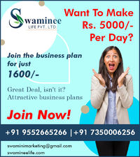 Work From Home With Swaminee Life 