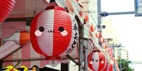 Everything in Japan is cute, right down to the lanterns! #JapanLoverMonthsary