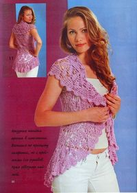 Pink crochet circular �™�LCC�™� with diagram