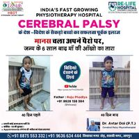 Chief Physiotherapist of the Relife Physiotherapy Hospital, Dr. Avtar Doi provides cerebral palsy treatment to needed patients. For more details, visit @ https://relifehospital.in/cerebral-palsy/