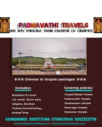 Planning to visit Tirupati,Then why are you waiting to book your Chennai tirupati package tour immediately on Padmavathi travels We give the best one day tour packages, our packages include Food, Driver bata,Car parking,darshan ticket ,tollgate and pick ...