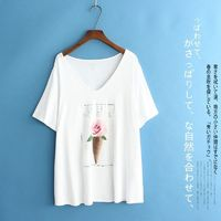 Oversized Slimming Plus Size Modal White Summer Short Sleeves T-shirt - Discount Fashion in beenono