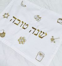 All linen embroidered Rosh Hashana challah Cover PREORDERS please allow 2-3 weeks for delivery $41.83