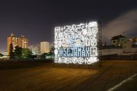 Neon light installation for NIKE Sejamax campaign by �€�Rizon Parein