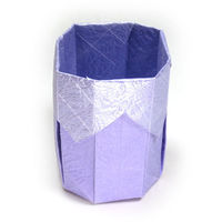 How to make a 3D origami paper cup II