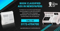 TheMediaCat an excellent media platform for Book Classified Ads in Newspapers across all over India. Customers can easily book different types of Classified Advertisement like Matrimonial, Recruitment, Property, Name Change, Notices, and many more ads at ...