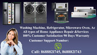 Lloyd service center in Ahmedabad
