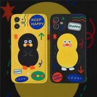 Cute duck fashion phone cases online!