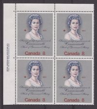"Canada #620i (SG#759a) 8c Multicoloured Queen Elizabeth II 1973 Royal Visit Issue Scarce ""Hibrite"" Paper Type 1 UL Block VF-80 NH $14.99"
