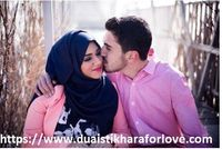If you are looking for powerful islamic dua for husband fall in love with you then consult our specialist astrologer Molvi hameed Ji and get Islamic Dua And Wazifa For Husband Fall In Love With You. For more info visit @ https://www.duaistikharaforlove.co...