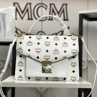 MCM Medium Patricia Visetos Leather Satchel In White