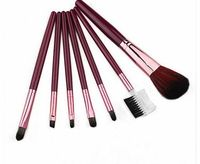 aLLreli 7 Pcs Make Up Makeup Cosmetic Brushes Set Kit/Case New For Eye Shadow, Blush, Eyeliner and more No description (Barcode EAN = 6920158600553). http://www.comparestoreprices.co.uk/make-up-cases/allreli-7-pcs-make-up-makeup-cosmetic-brushes-s...