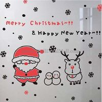 Merry Christmas Happy New Year Wall Decals