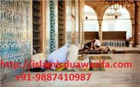 If you want to get Successful Dua TO Make Enemy Silent then Consult Paak Islamic Astrologer Molvi Wahid Ali Khan Ji and get Dushman Successful Dua TO Make Enemy Silent For more info visit @ http://islamicduawazifa.com/dua-to-make-enemy-silent/