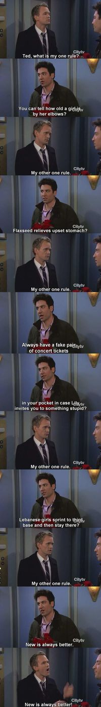 My one rule. HIMYM