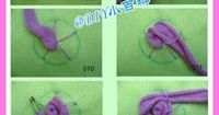 flower out of knit