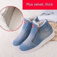 Women's large size winter plush snow boots Denim flat Female cotton shoes Comfortable warm casual ankle boots Women Sneakers