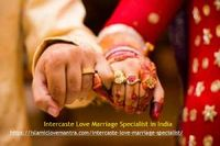 Love marriage of lovers are shown in this photo. Contact to our intercaste love marriage specialist in India. Visit @ https://islamiclovemantra.com/intercaste-love-marriage-specialist/