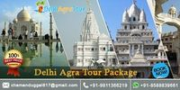 Book Amazing Golden Triangle Tour Package and Holiday Package from Delhi! Golden triangle is one of best tour circle in according to tourist; this is best tour itinerary to explore India's most famous cities Delhi, Agra, Jaipur Golden Triangle Tour ...