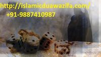 If you are looking for Successful Prayer Against Enemy Attack then consult our specialist astrologer Molvi Wahid Ali Khan Ji and Get Successful Prayer Against Enemy Attack. For more info visit @ http://islamicduawazifa.com/prayer-against-enemy-attack/