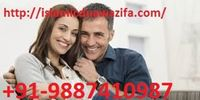 Do you love your wife but you know your wife cheating form you and have relation with another person? Your Wife Not Listen your voice and cheating you? Do Worry Now Call and WhatsApp World's Famous Astrologer Molvi Wahid Ali Khan Ji +91-9887410987. ...
