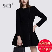 Vogue Attractive Slimming A-line Fancy 9/10 Sleeves Dress - Bonny YZOZO Boutique Store