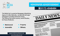 Newspaper Advertisement is one of the best ways for entrepreneurs to expand their business. You can book eye catchy Classified Display Advertisement online at very low rates through TheMediaCat. They offer you multiple categories to publish your ads in ju...
